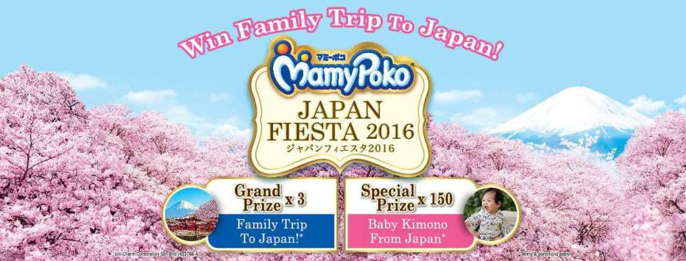mamypoko-fiesta-campaign-2016