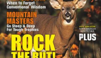 #FREE one-year subscription to Bowhunting World Magazine