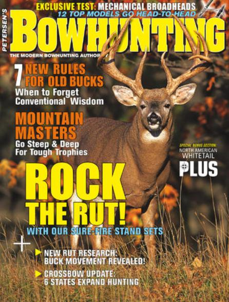 free-one-year-subscription-to-bowhunting-world-magazine