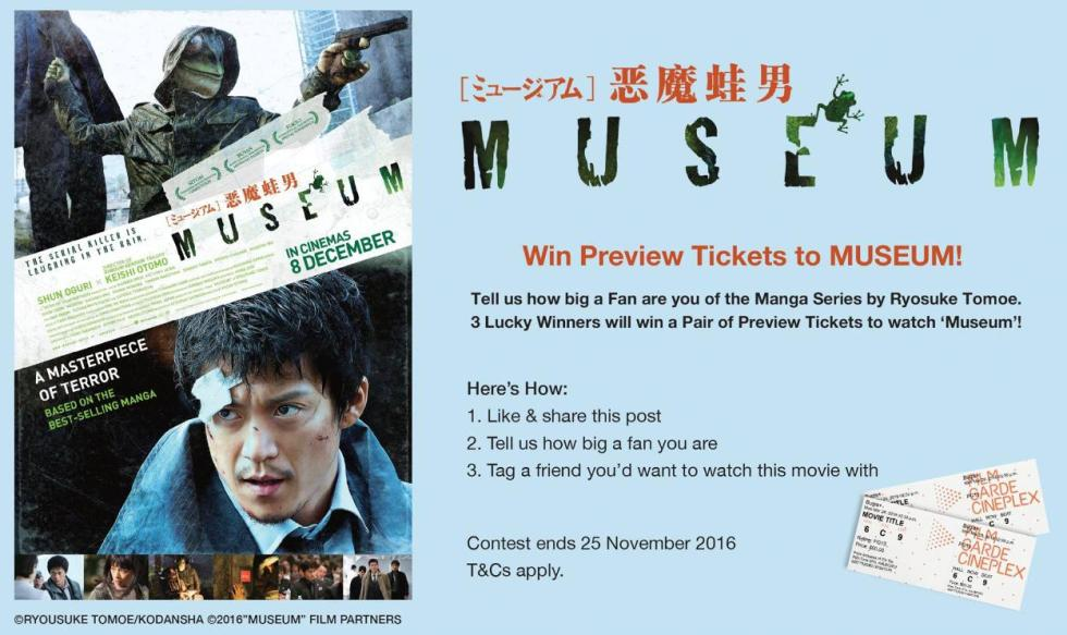 stand-a-chance-to-win-preview-tickets-to-museum