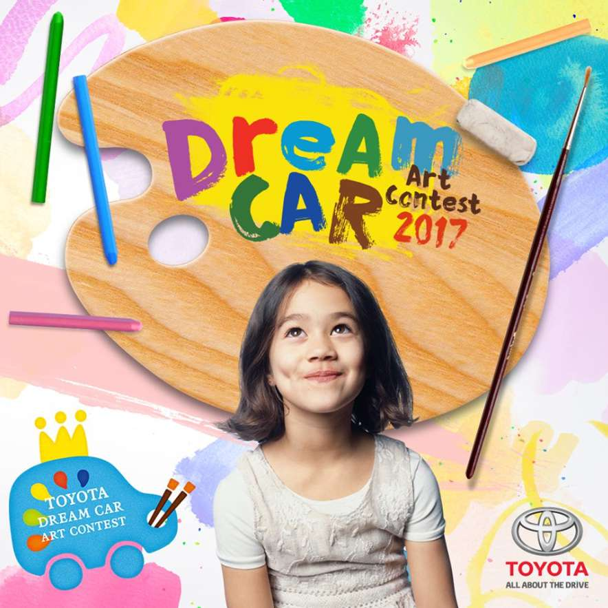 Toyota dream car art contest prizes giveaways
