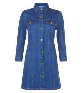 New look denim dress
