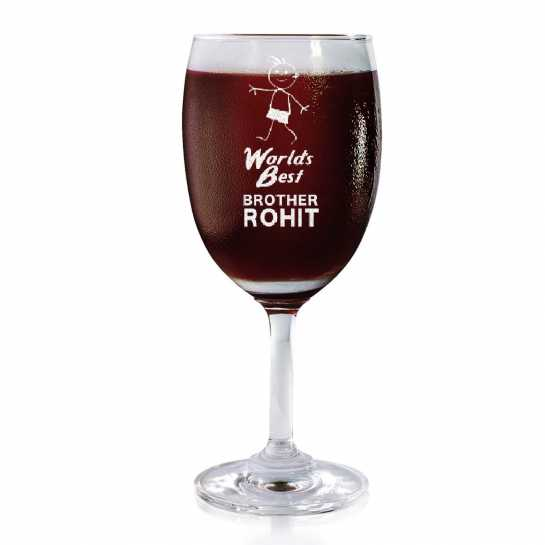 Buy Engraved Wine Glass For Best Brother Online