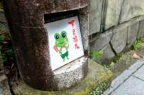 カエル絵2