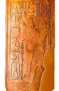 Ptah embrassant Sesostris