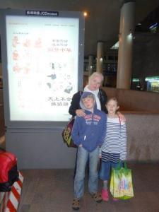 Aufenthalt in Schanghai. Wir mussten einfach noch Chinesischen Boden berührt haben!