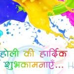 Happy Holi 2021