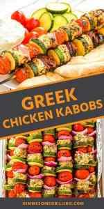 greek chicken kabobs Pins