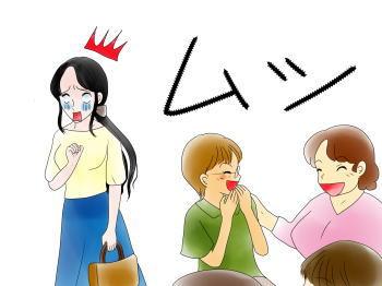 ママ友トラブル! 孤立をまねいたいじめの理由とは?