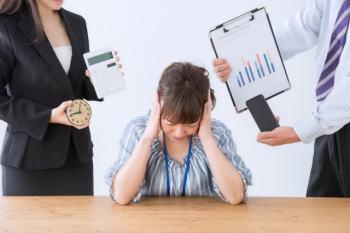 職場のいじめの対処法を学ぼう!