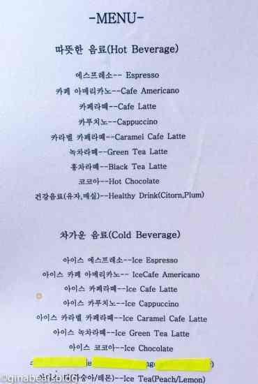 cafe drama 5