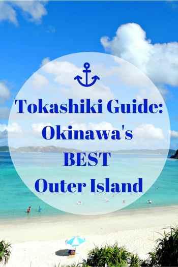 Tokashiki Guide
