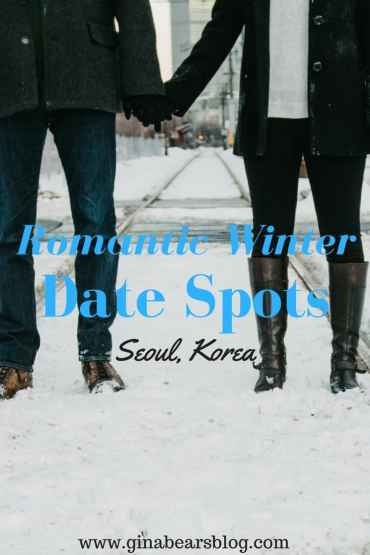 romantic winter date spots in seoul