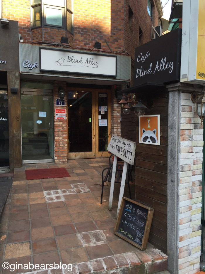 blind alley raccoon cafe