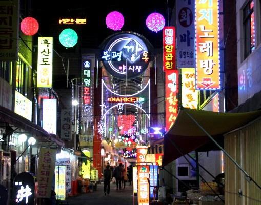 釜山自由行》釜山富平罐頭夜市(부산부평깡통야시장) 近國際市場、南浦洞、札嘎其市場、龍頭山公園