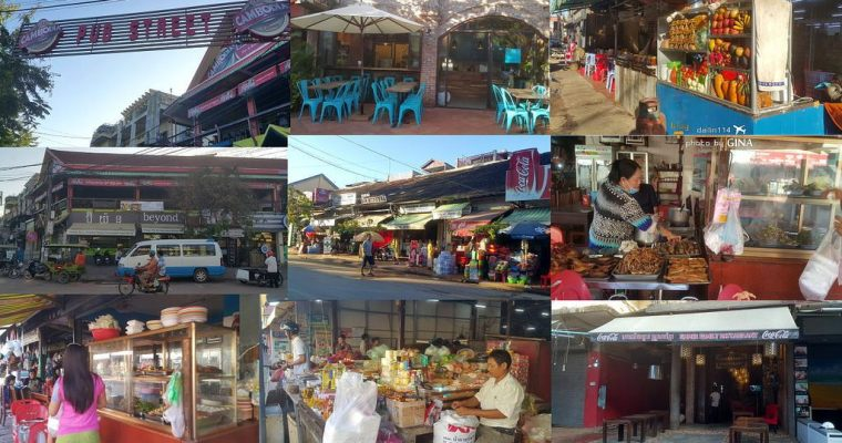柬埔寨暹粒自由行》我對柬埔寨印象 迎接暹粒吳哥窟的第一個早晨 Pub Street周邊、柬埔寨暹粒換錢所、租車、當地買到外地或跨區車票教學