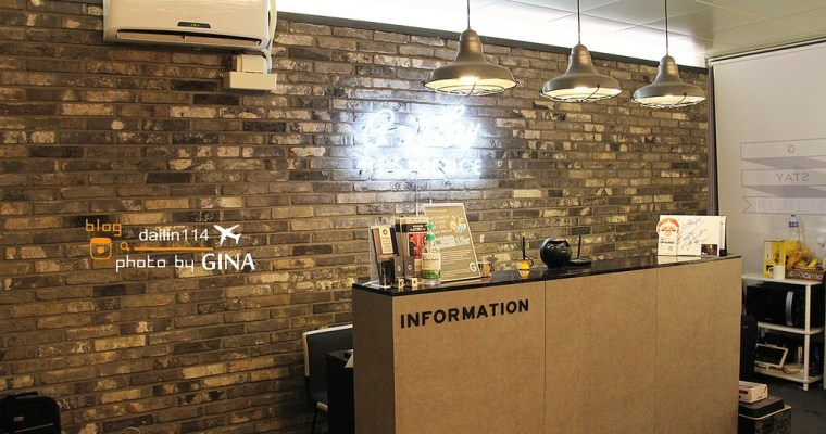 首爾住宿》南營站 G-Stay Residence (지스테이)酒店式公寓 獨立套房民宿 近首爾站、AREX機場快線、龍山站、明洞、東大站(介紹交通方式及周邊環境)