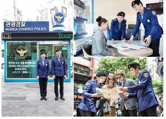韓國旅遊緊急救助》韓國旅遊疑難雜症、韓國觀光公社投訴專線、韓國觀光警察(明洞、弘大、梨泰院、東大門、釜山、仁川)、台灣人在韓旅遊緊急救助 駐韓國台北代表部 資料整理