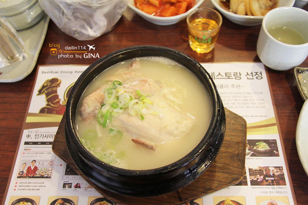 首爾食記》來首爾就是要吃道地人參雞之景福宮(경복궁)皇后名家 皇后人參雞(황후명가 황후삼계탕/Hwanghu Samgyetang)