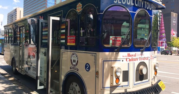 首爾交通》首爾城市觀光巴士( Seoul City Tour Bus ) 環遊首爾江南跟江北好方便 + 漢江美景 + 明洞逛街換錢去(一品香/大使館匯率)+ 明洞有更大間的LINE FRIENDS商店囉!