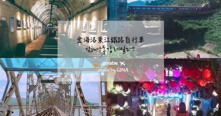 釜山景點》金海洛東江鐵路自行車 (김해낙동강레일파크)+列車咖啡(열차카페)+好拍又可以品酒的紅酒洞窟(와인동굴)
