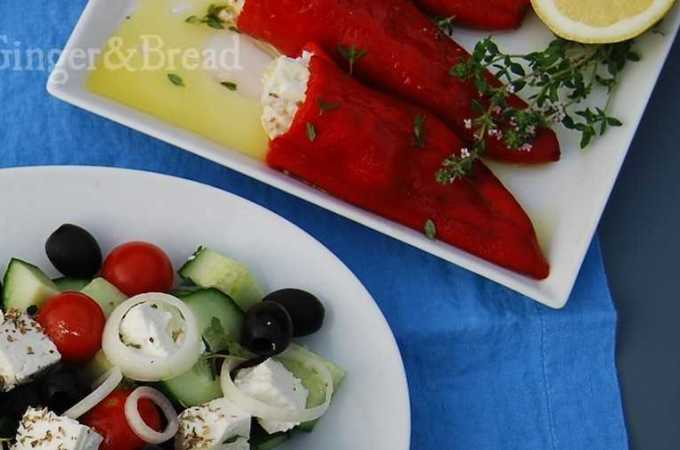 Greece: Stuffed Peppers and Greek Salad for an Alfresco Lunch