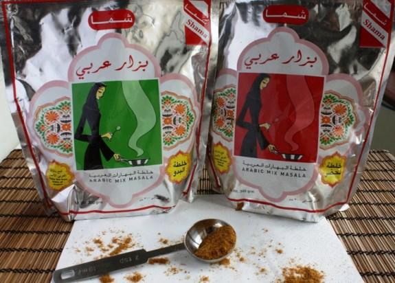 Bezar (Arabic Spice Mix)