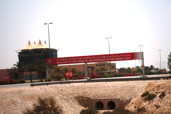 Formula 1 Racetrack in Bahrain