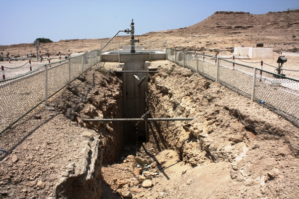 Bahrain First Oil Well
