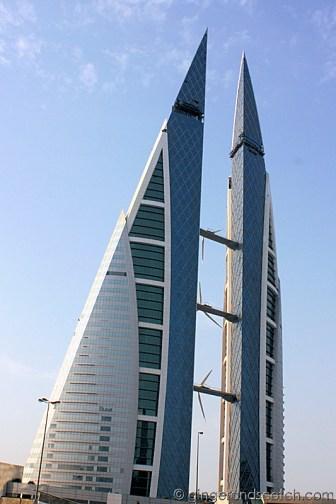 Bahrain World Trade Center