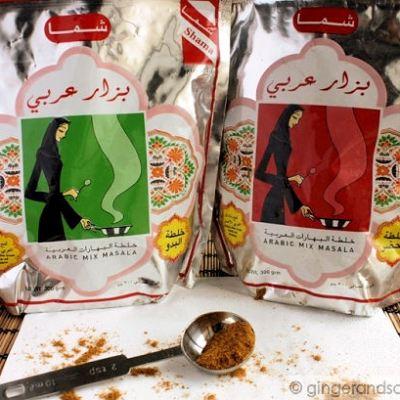 Emirati Recipe: Mixed Local Spices – Bezar