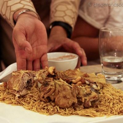 Girls' Supper Club: Turath Almandi Restaurant