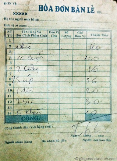 Ngoc Son Restaurant - Receipt
