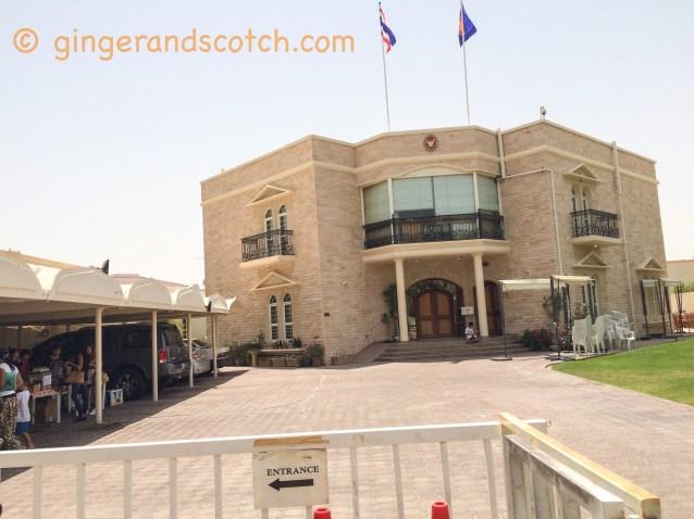 Royal Thai Consulate
