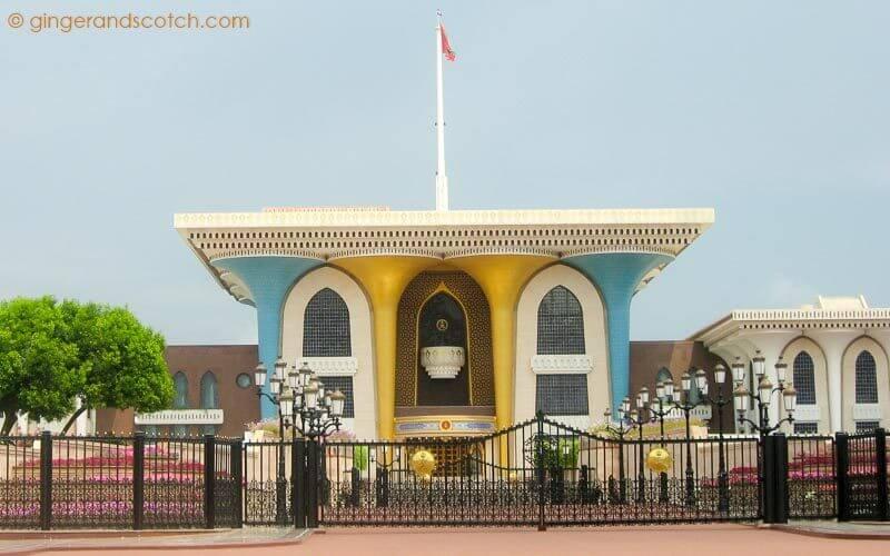 Muscat - Al Alam Palace