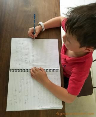 Wee Scotch writing Chinese