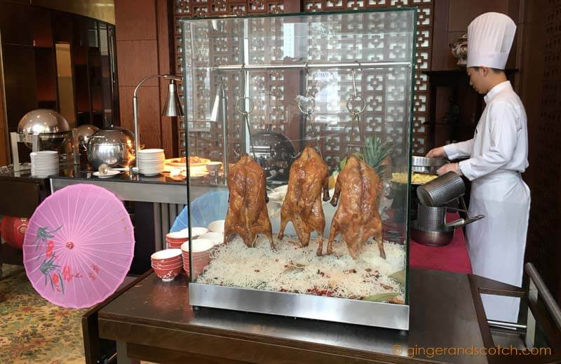 Shang Palace - Roast Duck