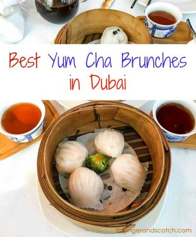Best Chinese Restaurants for Dim Sum and Yum Cha Brunch in Dubai (with all you can eat Dim Sum)