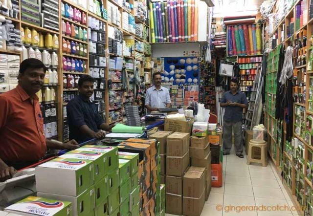 Al Nokhba Shop in Naif, Deira