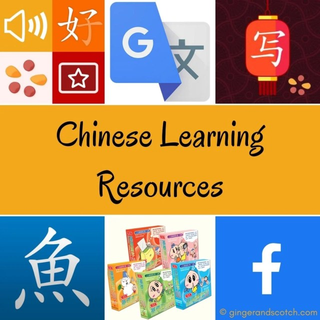 Chinese Learning Resources