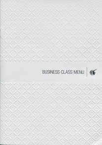 Qatar Airways Business Class Menu cover