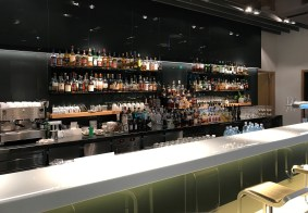Lufthansa First Class Lounge bar