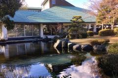 Showa Garten in Hamamatsu