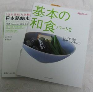 Meine Bücher :)