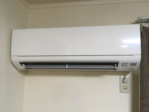 Klimaanlage von Mitsubishi