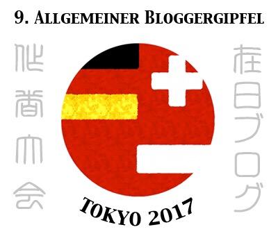 Bloggergipfel