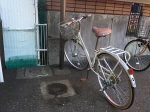 Fahrrad in Japan