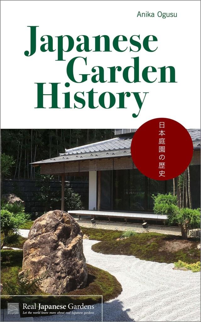 Cover: Japanese Garden History
