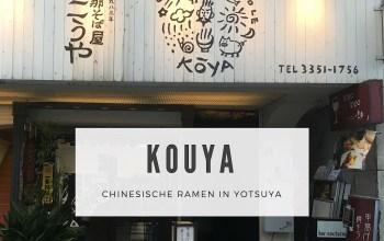 Chinesisches Ramen Restaurant Kouya 支那そば屋こうや