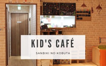 Kid's café Sanbiki no kobuta